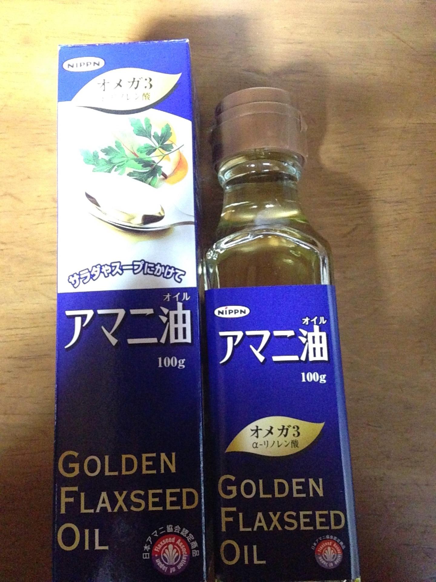 アトピー 亜麻仁 油 亜麻仁油(アマニ油)ってどんな油?その効果・効能は?ダイエットやアトピーにも良い?
